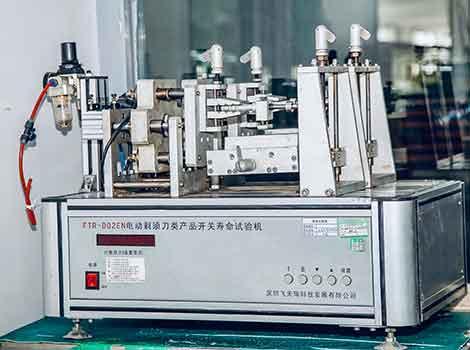上海万博体育手机版-开关寿命测试仪